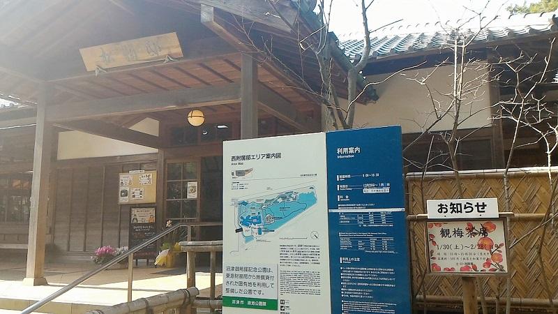 f:id:Daisuke-Tsuchiya:20160305113629j:plain