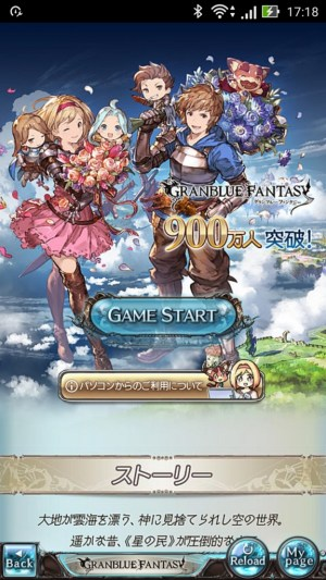 f:id:Daisuke-Tsuchiya:20160324183916j:plain