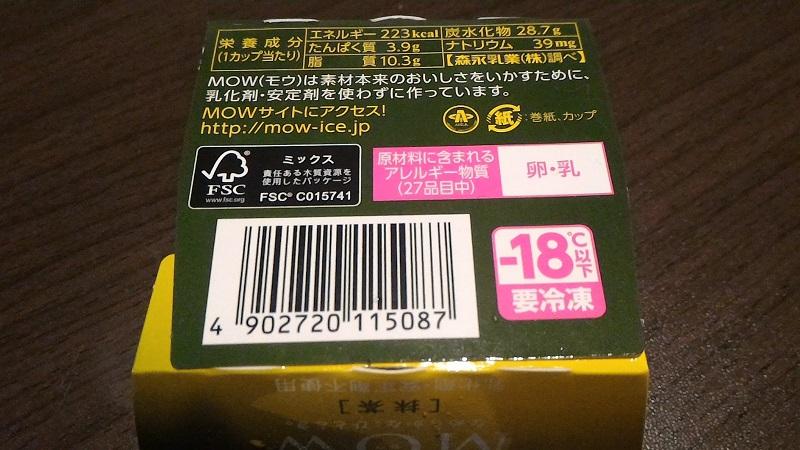 f:id:Daisuke-Tsuchiya:20160409235408j:plain