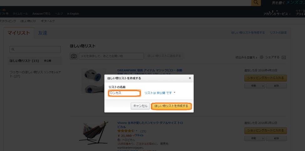 f:id:Daisuke-Tsuchiya:20160410163645p:plain