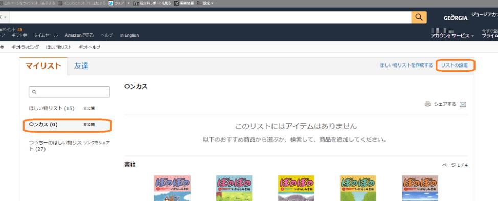 f:id:Daisuke-Tsuchiya:20160410165008p:plain