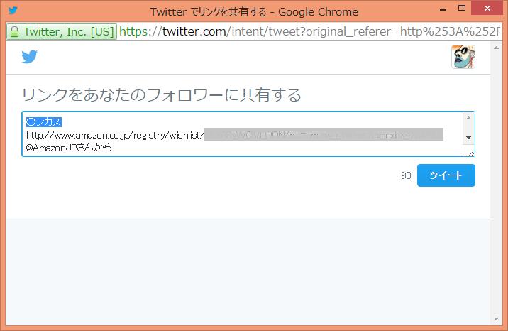 f:id:Daisuke-Tsuchiya:20160410180020p:plain