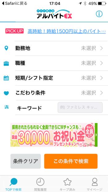 f:id:Daisuke-Tsuchiya:20160421173902p:plain