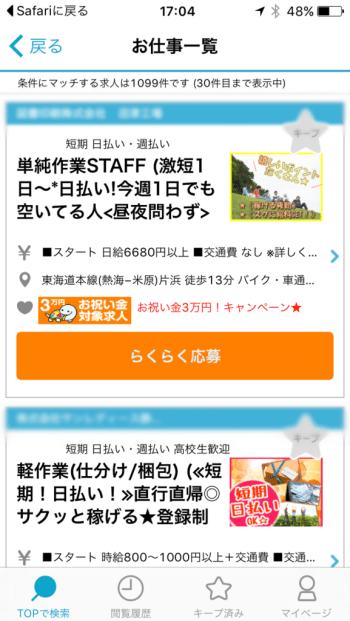f:id:Daisuke-Tsuchiya:20160421174804p:plain