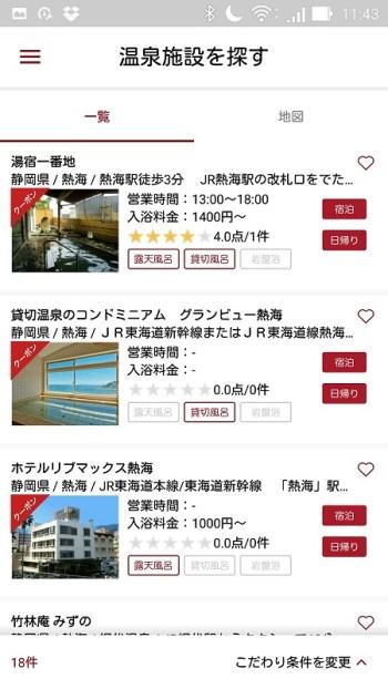 f:id:Daisuke-Tsuchiya:20160422120753j:plain