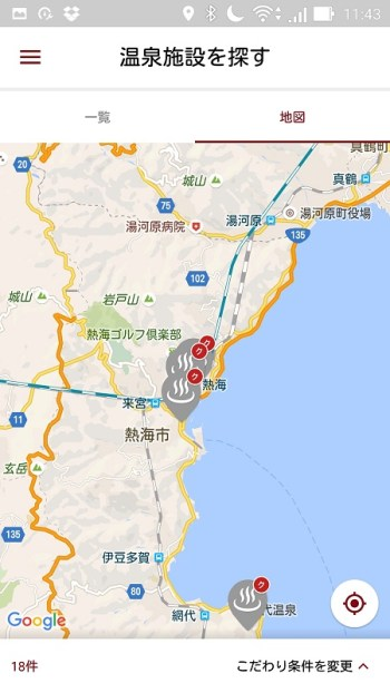 f:id:Daisuke-Tsuchiya:20160422120937j:plain