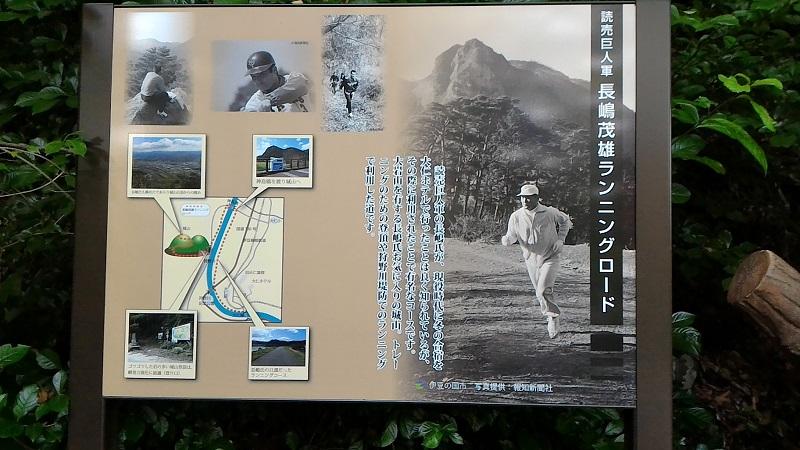 f:id:Daisuke-Tsuchiya:20160521223431j:plain