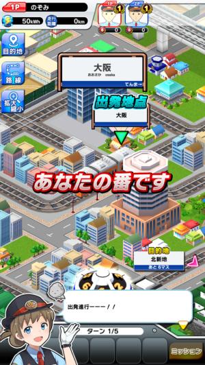 f:id:Daisuke-Tsuchiya:20160531113532p:plain