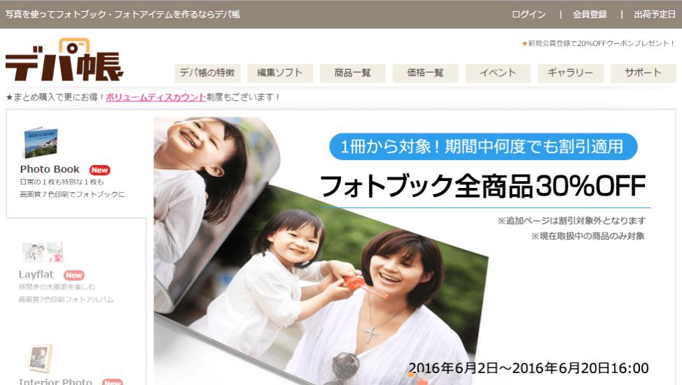 f:id:Daisuke-Tsuchiya:20160609211022p:plain