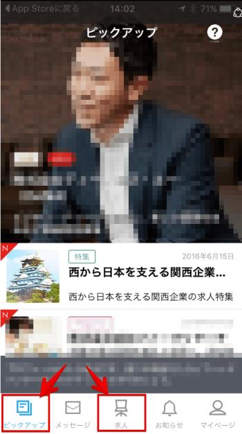 f:id:Daisuke-Tsuchiya:20160616150017p:plain