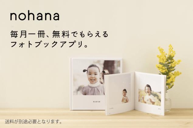f:id:Daisuke-Tsuchiya:20160624110912p:plain