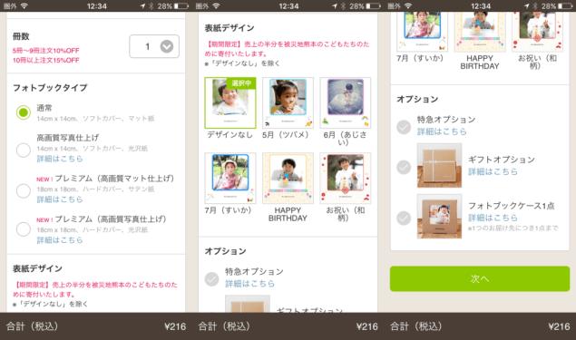 f:id:Daisuke-Tsuchiya:20160624124243p:plain