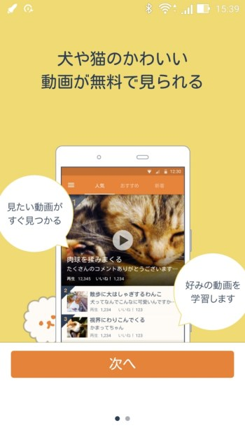 f:id:Daisuke-Tsuchiya:20160624160643j:plain