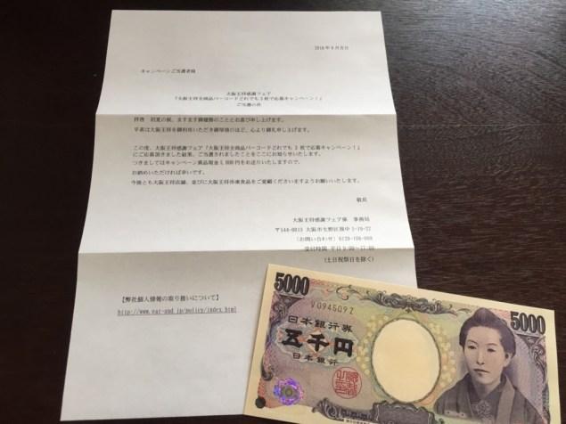 f:id:Daisuke-Tsuchiya:20160627125824j:plain