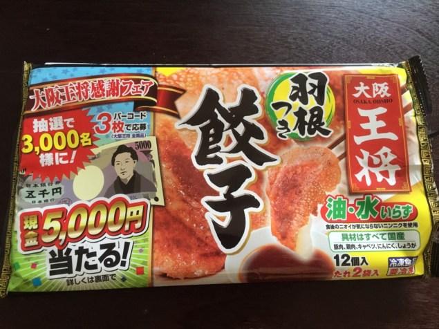 f:id:Daisuke-Tsuchiya:20160627141514j:plain