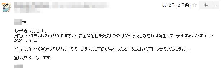 f:id:Daisuke-Tsuchiya:20160804110446p:plain