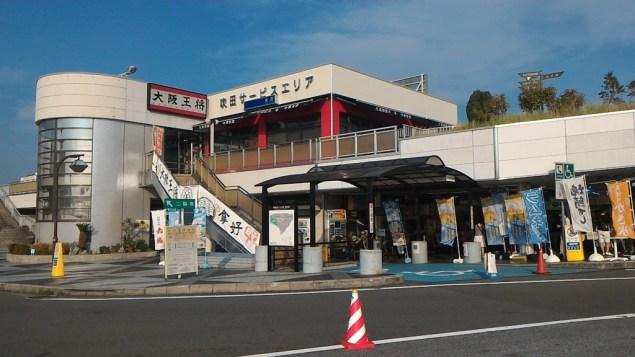 f:id:Daisuke-Tsuchiya:20160814152912j:plain