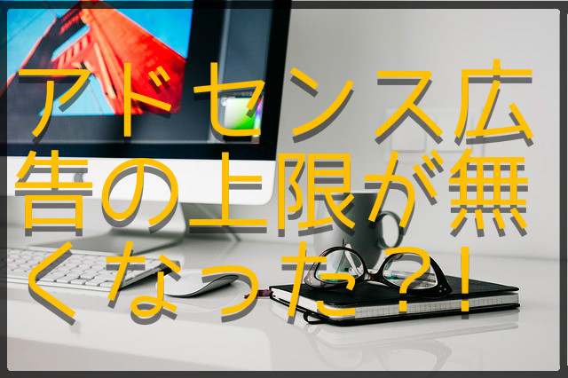 f:id:Daisuke-Tsuchiya:20160818181955j:plain