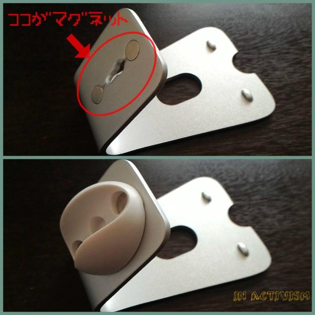f:id:Daisuke-Tsuchiya:20160914165824j:plain
