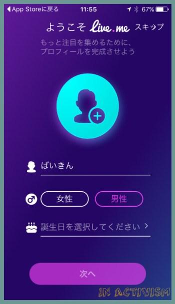 f:id:Daisuke-Tsuchiya:20160915124924j:plain