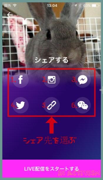 f:id:Daisuke-Tsuchiya:20160915133521j:plain