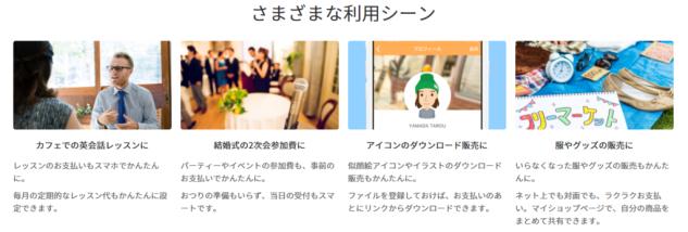f:id:Daisuke-Tsuchiya:20160915180352p:plain