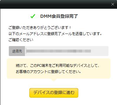 f:id:Daisuke-Tsuchiya:20160921182935p:plain