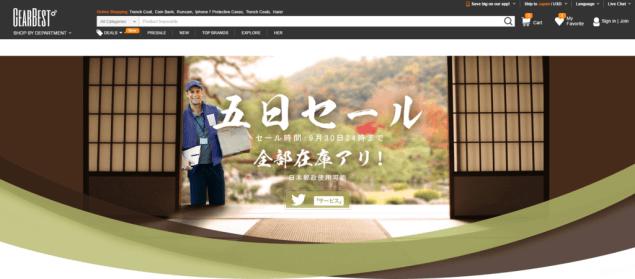 f:id:Daisuke-Tsuchiya:20160926141440p:plain