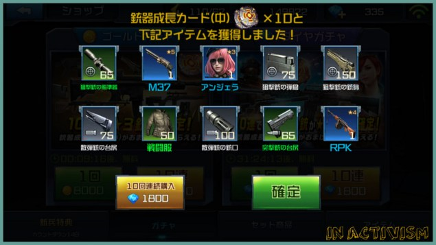 f:id:Daisuke-Tsuchiya:20160928181405j:plain