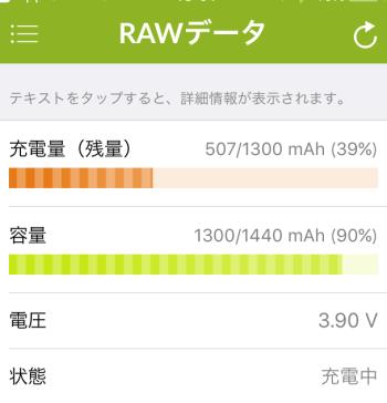 f:id:Daisuke-Tsuchiya:20161006201853p:plain