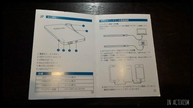 f:id:Daisuke-Tsuchiya:20161022181808j:plain