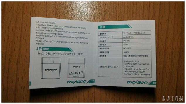 f:id:Daisuke-Tsuchiya:20161104130114j:plain