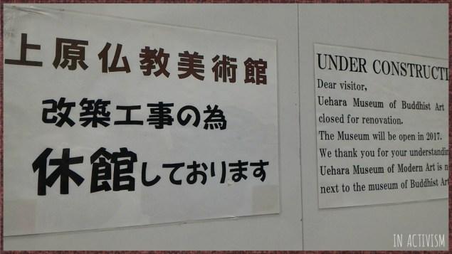 f:id:Daisuke-Tsuchiya:20161111154257j:plain