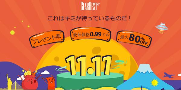 f:id:Daisuke-Tsuchiya:20161111212653j:plain
