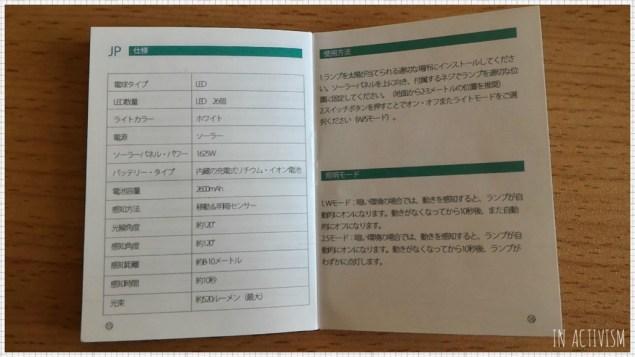 f:id:Daisuke-Tsuchiya:20161114131028j:plain