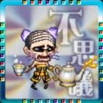f:id:Daisuke-Tsuchiya:20161118120123j:plain