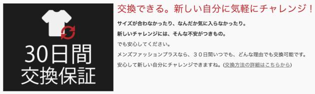 f:id:Daisuke-Tsuchiya:20161119160208p:plain