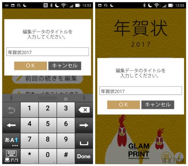 f:id:Daisuke-Tsuchiya:20161129155917j:plain