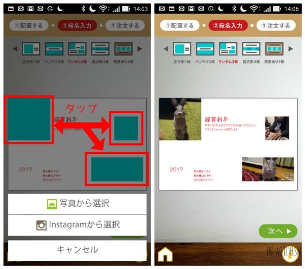 f:id:Daisuke-Tsuchiya:20161129162144j:plain