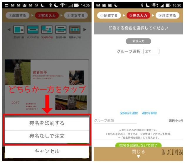 f:id:Daisuke-Tsuchiya:20161129164334j:plain