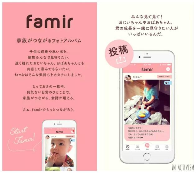 f:id:Daisuke-Tsuchiya:20161202155144j:plain