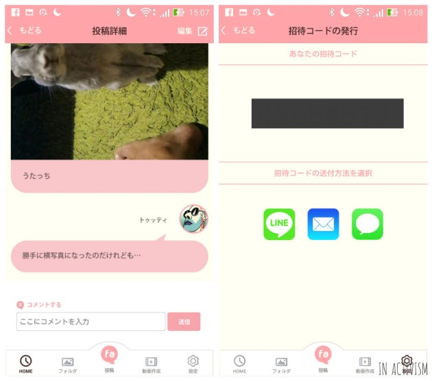 f:id:Daisuke-Tsuchiya:20161202164435j:plain