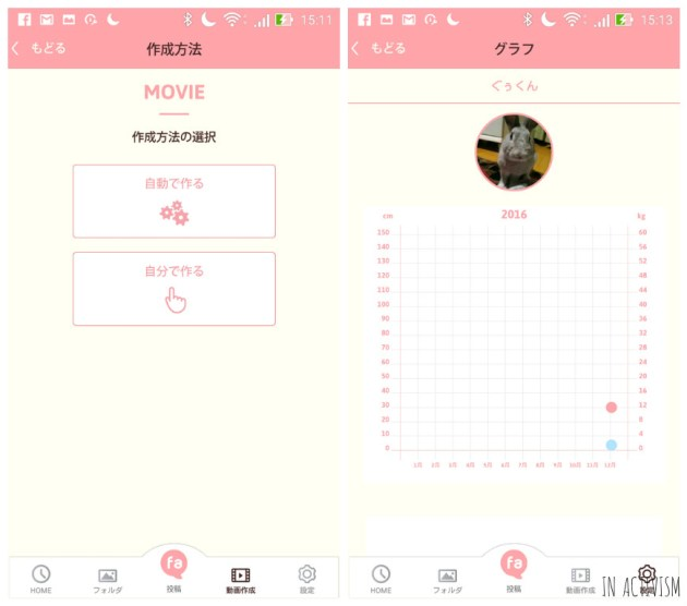 f:id:Daisuke-Tsuchiya:20161202164741j:plain
