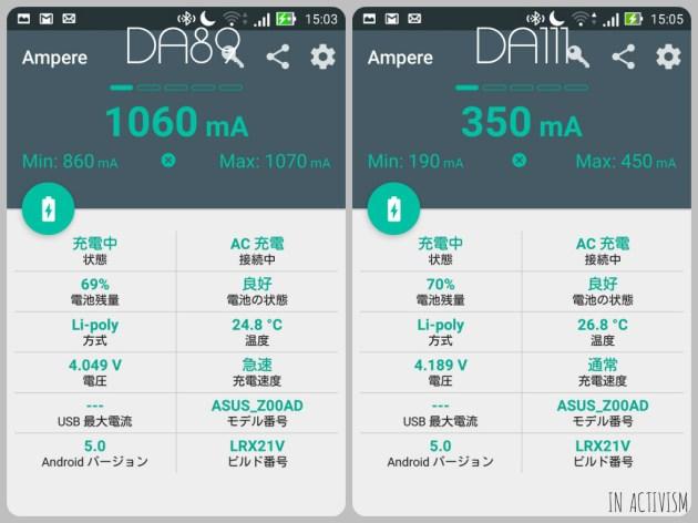 f:id:Daisuke-Tsuchiya:20161223152216j:plain