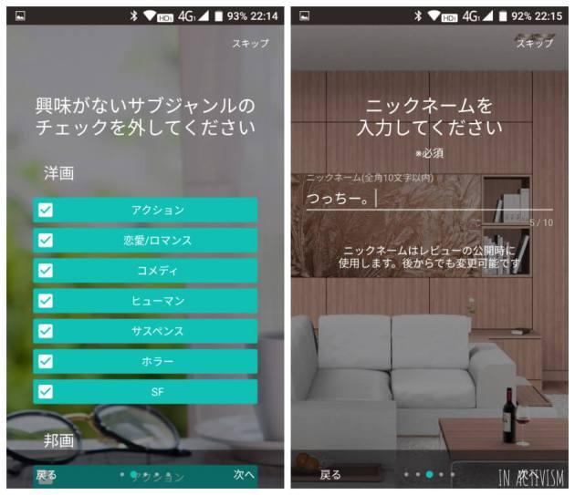 f:id:Daisuke-Tsuchiya:20170202224043j:plain