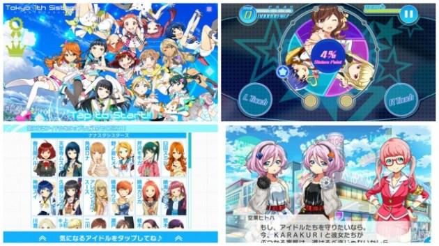 Tokyo 7th シスターズ - アイドル育成&本格音ゲーのアプリ