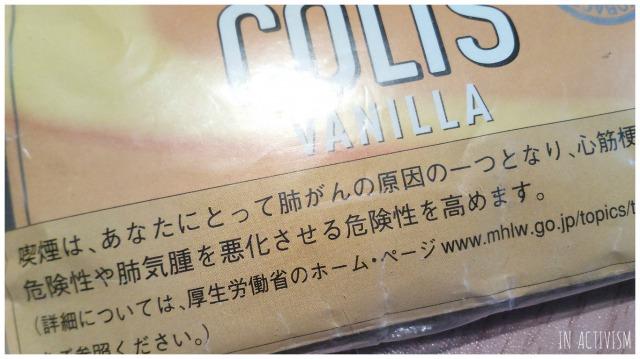 日本たばこのパッケージ