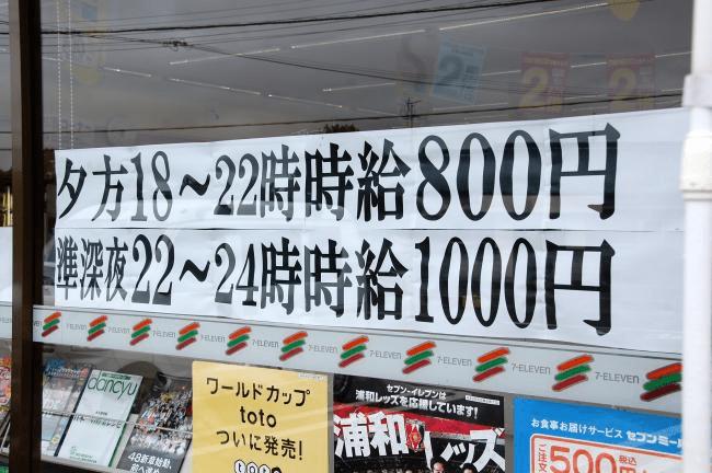f:id:HajimeShinohara:20161002193326p:plain