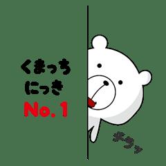 f:id:K-granola:20160925113235p:plain