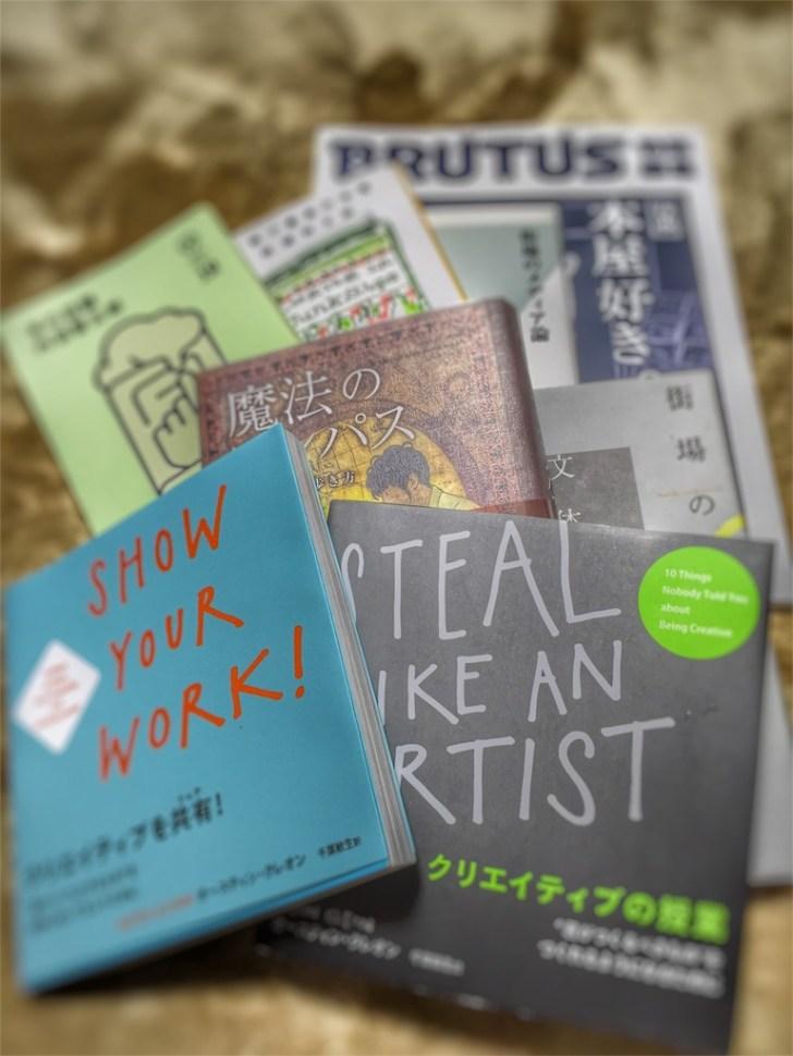 f:id:Manga_Maestro:20160927172615j:image